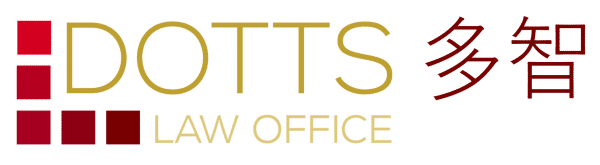 Dotts Law Office