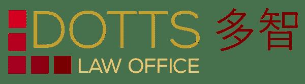 Dotts Law Office